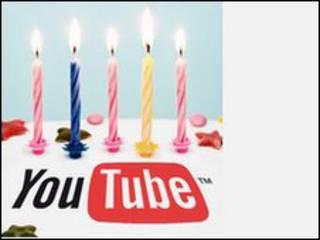 youtube 5 лет