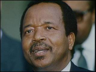 Shugaba Paul Biya na Kamaru