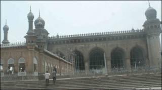मक्का मस्जिद