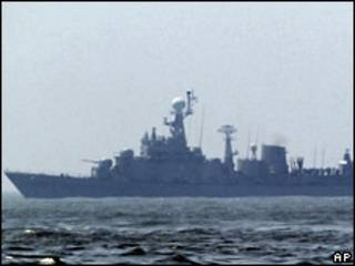 Южнокорейский корабль
