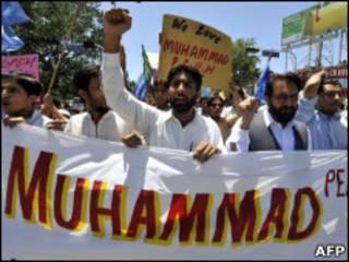 تظاهرات مسلمان در پاکستان