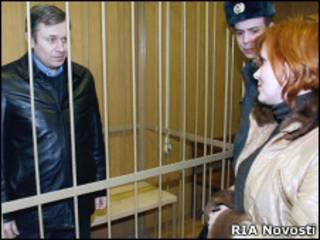 Григорий Грабовой с женой в суде