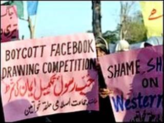 फ़ेसबुक पर पैगंबर मोहम्मद साहब के कार्टून छपने पर पाकिस्तान में विवाद उठा था