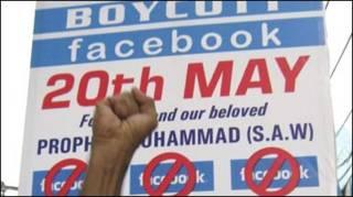 फ़ेसबुक के विरुद्ध प्रदर्शन
