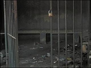 سجن في هايتي