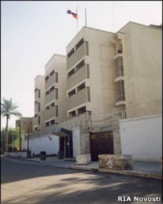 Посольство России в Ираке