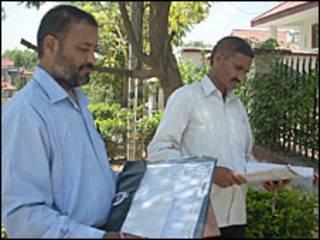 जनगणना कर्मचारी