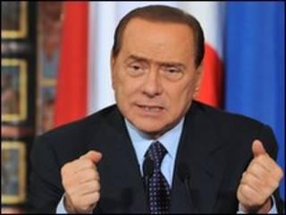 Прем'єр-міністр Берлусконі.