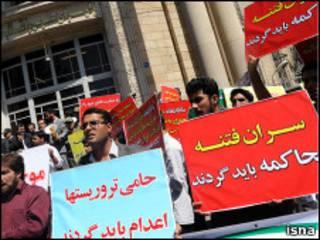 تجمع مقابل دادسرای تهران