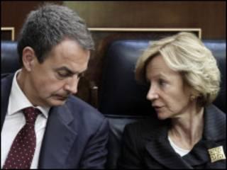 ثاباتيرو وسالجادو