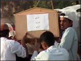 تلفات اخیر در لاهور