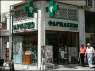 داروخانه در یونان