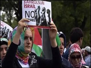 демонстрація протесту у Туреччині (архівне фото)