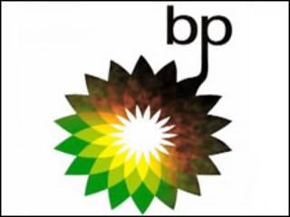 Коллаж с ипользование логотиа ВР