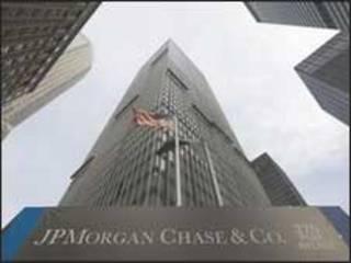 Edificio de JPMorgan.