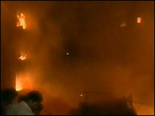 آتش سوزی داکا