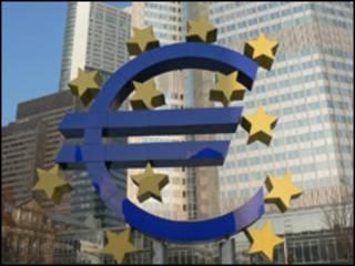 Logo del Euro