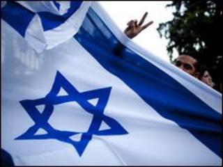 د اسراييلو بېرغ