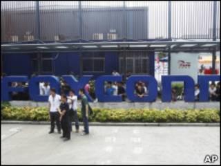 Empleados en la fábrica Foxconn