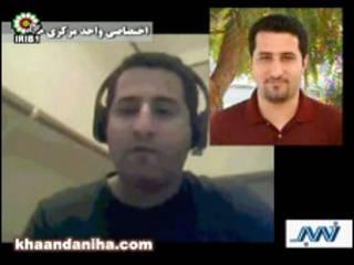 Vídeo mostrado pela TV iraniana