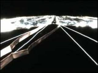 Vela solar japonesa
