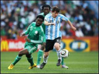 अर्जेंटीना और नाइजीरिया का मैच