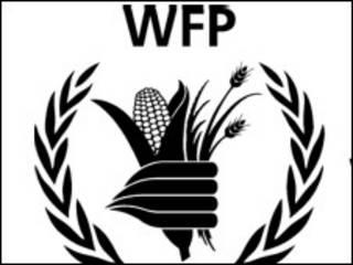 شعار برنامج الغذاء العالمي