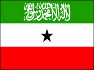 Calanka Somalilan