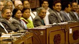 संविधानसभा व्यवस्थापिका संसद