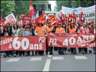 مظاهرات ضد رفع سن التقاعد في فرنسا
