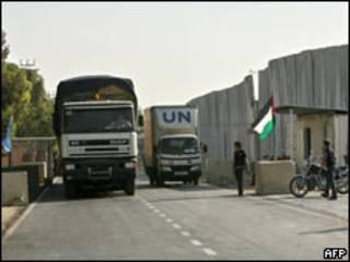 блокада Ґази триває 3 роки