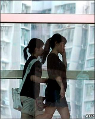 Shopping center na China