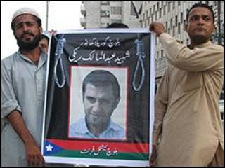 تظاهرات کراچی