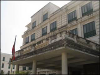 finance ministry nepal