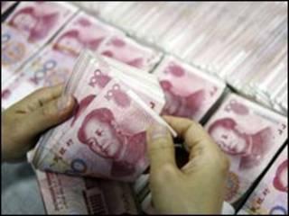 العملة الصينية (اليوان)