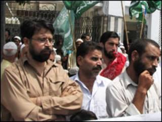 جماعتِ اسلامی مظاہرہ فائل فوٹو