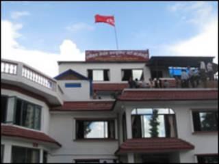 maoists party nepal