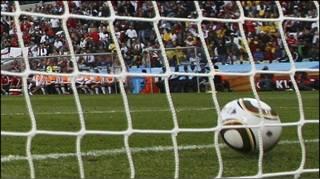 Kwallon da Lampard ya zira