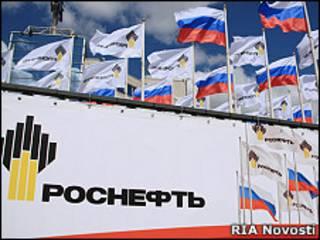 """Рекламный плакат """"Роснефти"""""""