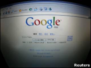 गूगल-चीन
