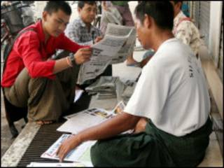 Burmese journals