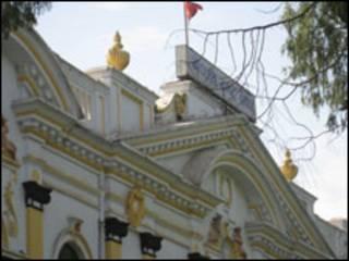 नेपाल राष्ट्र बैंक