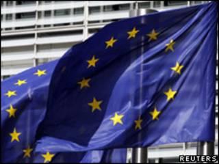 علم الاتحاد الاوروبي