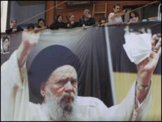 Портрет аятоллы Мохаммеда Фадлаллы