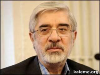 میرحسین موسوی