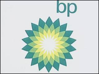 Tambarin kamfanin mai na BP