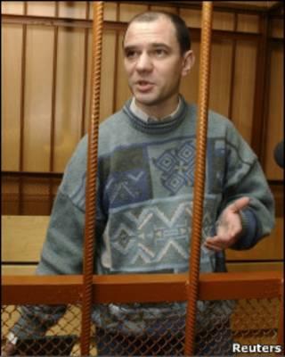 Игорь Сутягин на суде