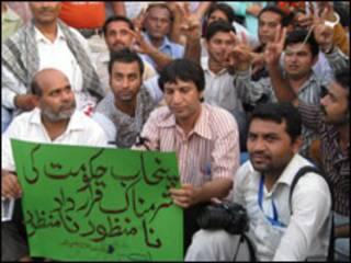 صحافیوں کا احتجاج
