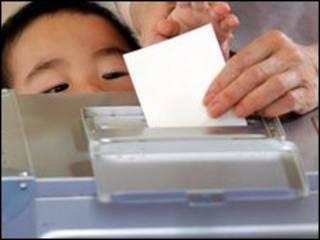 رای گیری در ژاپن