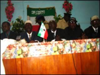 Maxkamadda Somaliland
